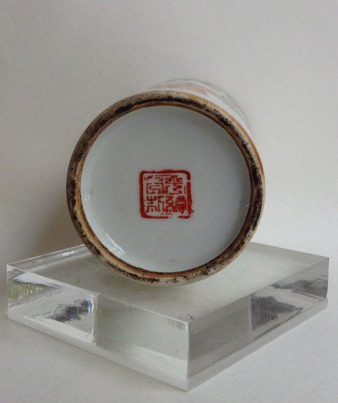 Qing era famille rose brush pot
