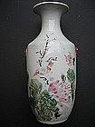 China Republic Era Vase with flora, bird & calligraphy