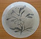 Yuan Flora Dish