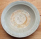 Five dynasties to Northern Sung Green Glaze Lotus Plate