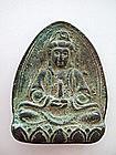 Bronze Kwan Yin