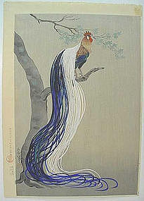 JAPANESE WOODBLOCK PRINT BY BAKUFU