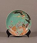 Jia Qing Plate