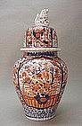 OLD JAPANESE IMARI VASE WITH LID
