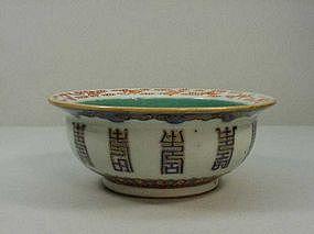 Chinese Dao Guang Porcelain Bowl