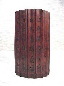 Chinese Bamboo Brush Holder with Calligraphy