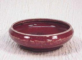 Chinese Red Porcelain Brush Washer