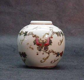 Chinese Porcelain Water Jar
