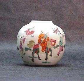 Chinese Famille-Rose Water Jar
