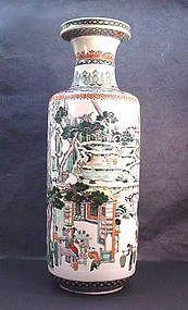 Large Chinese Porcelain Wucai Vase