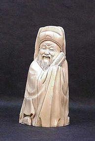 Chinese Ivory Scholar