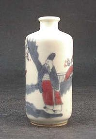 CHINESE OLD PORCELAIN SNUFF BOTTLE