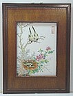 CHINESE FRAMED CERAMIC TILE PICTURE