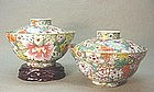 PR. CHINESE FAMILLE ROSE MILLE FLEURES LARGE BOWLS