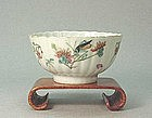 CHINESE LATE 19TH CENTURY PORCELAIN BOWL