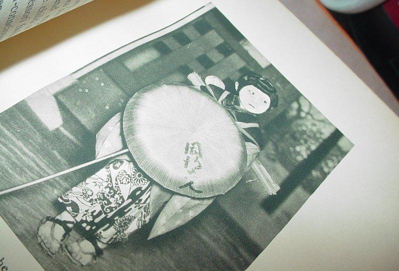 1st ED KABUKI The Popular Stage of Japan ~  1925