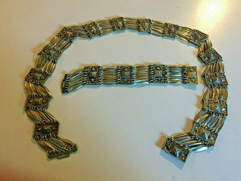 Old Mexican Silver Belt w/ Matching Bracelet
