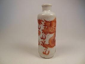 Qing Dynasty Red underglaze snuff bottle