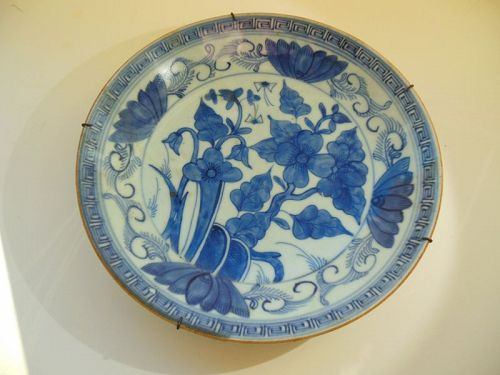 Qing Dynasty Blue and White Charger