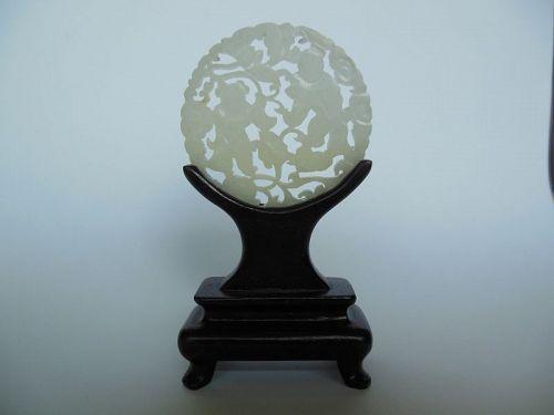 Qing Dynasty Jade Ornamental Disc