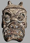 Antique Chinese Nuo Mask of Kaishan