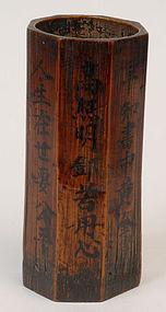 Traditional Chinese Bitong