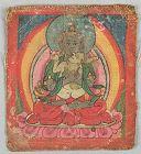 Tibetan Tsakali