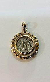A SILVER ZUZ OF THE BAR KOCHBA REVOLT IN 18K GOLD
