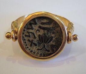 A MASADA PRUTAH OF THE FIRST JEWISH REVOLT IN 14K GOLD