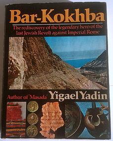 BAR-KOCHBA: THE REDISCOVERY OF THE LEGENDARY HERO