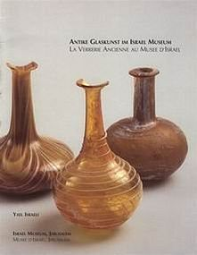 """""""THE WONDERS OF ANCIENT GLASS AT THE ISRAEL MUSEUM"""""""