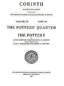 """CORINTH: THE POTTER'S QUARTER: THE POTTERY"""