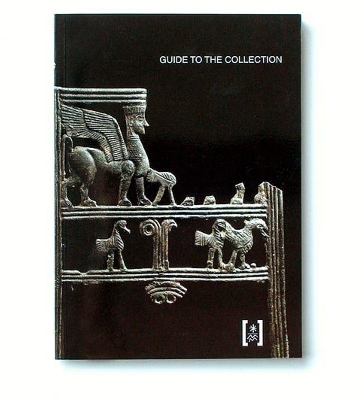 """BIBLE LANDS MUSEUM JERUSALEM: GUIDE TO THE COLLECTION"""
