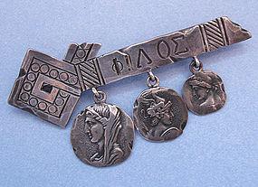 Shiebler Sterling Etruscan Revival Bar Pin