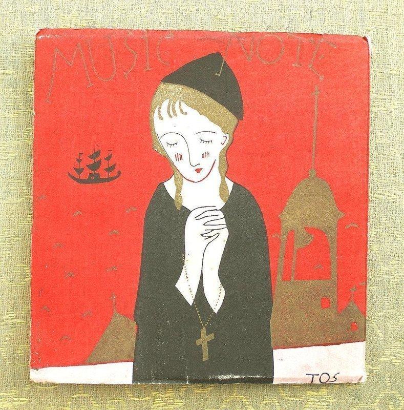 Japanese Woodblock Music Book Attrib. Takehisa Yumeji