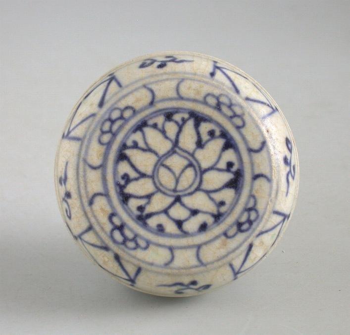 Vietnamese 15th Century Blue & White & Enamelled Covered Box