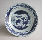 SALE Chinese Ming Dynasty Blue & White Porcelain Dish - Deer Pattern