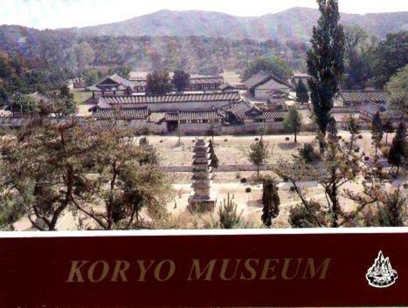 DPRK / North Korean Book: Koryo Dynasty Celadon /Bronze