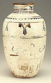 Chinese Cizhou Urn