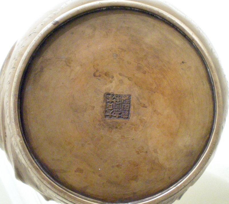 Japanese Bronze Vase - Bear