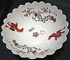 19th Century Kakiemon Chrysanthemum Form Bowl