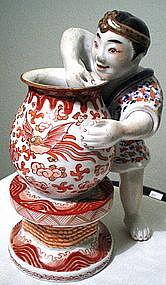 Fine Ko-Imari Model of a Boy