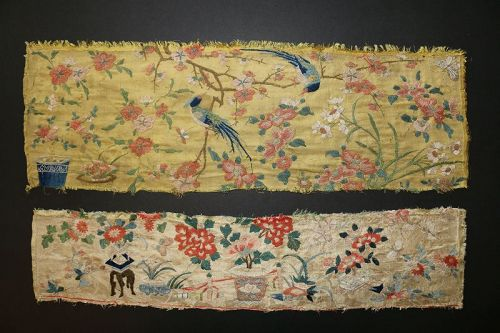 Ming Dynasty Embroidery