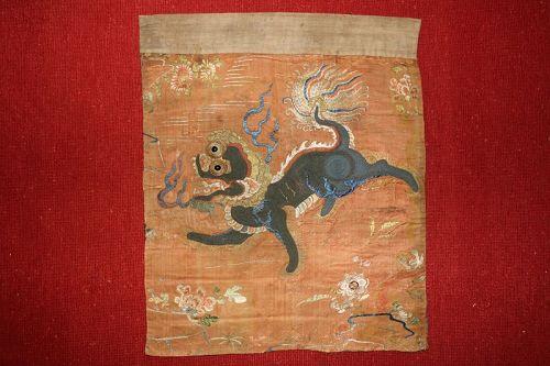 Embroidered silk lion