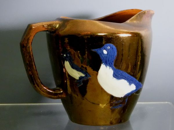 Rare Antique Copper Luster with Ducks Pitcher