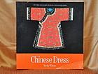 Chinese Dress Reference Catalogue