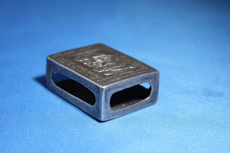 Antique Persian Silver Match Safe Box , 19th C.