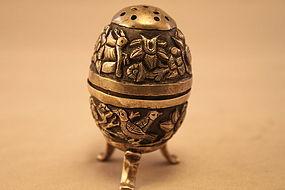 Antique Persian Repousse Silver Salt Shaker, 19th C. De