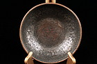 Antique Persian copper Bowl, 18th C.