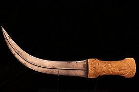 A FINE 16TH CENTURY PERSIAN JAMIYA.